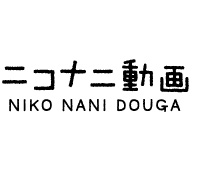ニコナニ動画