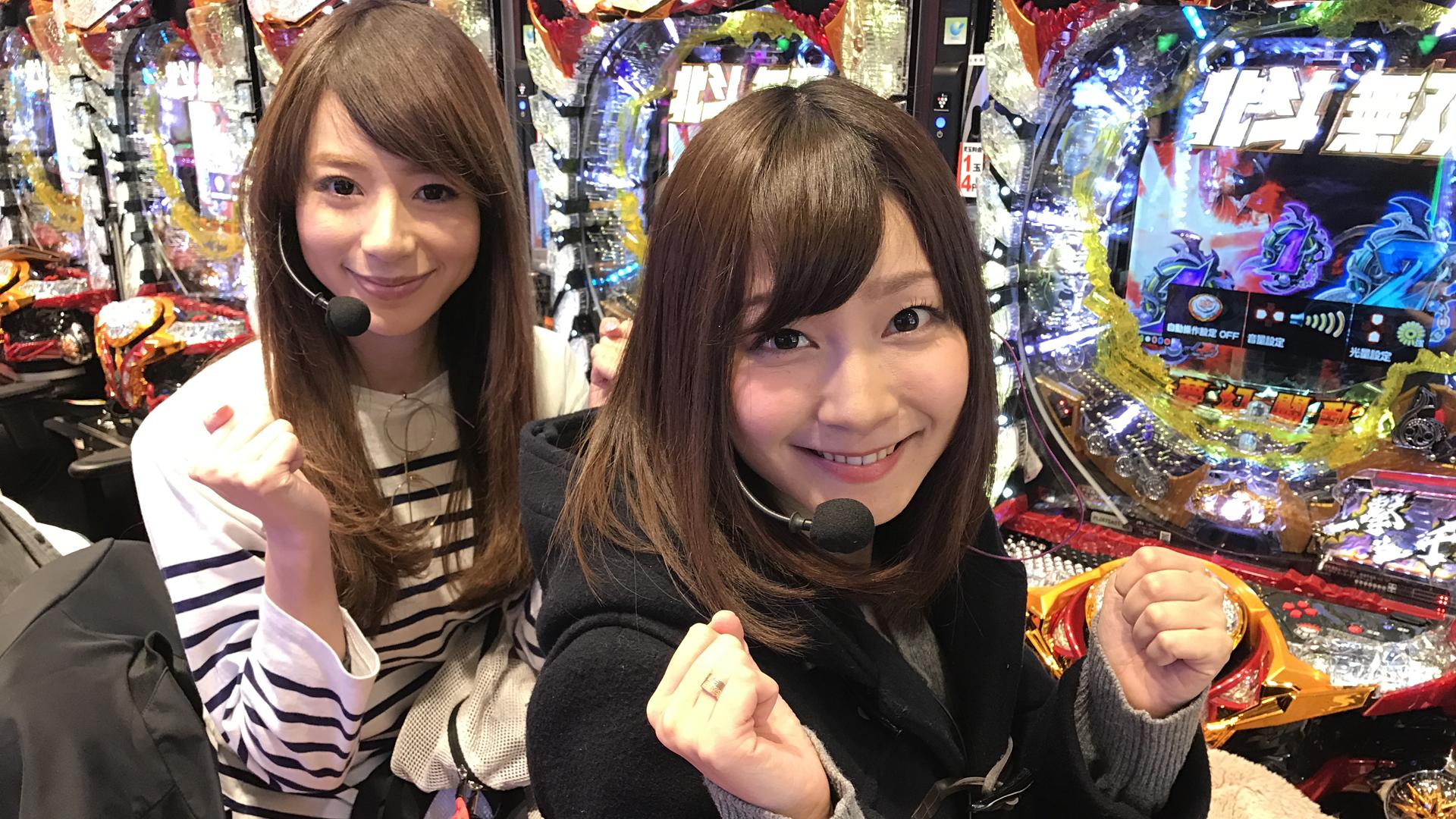 ヒラヤマン&しおねえの夢幻闘乱バトル