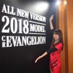 CRヱヴァンゲリヲン 2018年モデル 新機種発表展示会レポート