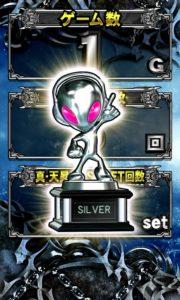 銀のサミートロフィー