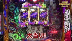 弾球黙示録カイジ沼4