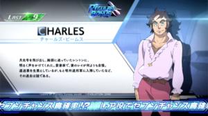 チャールズ